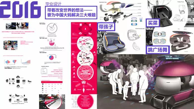郑恩泽|汽车设计新生的困惑与思考【新生论坛回放】