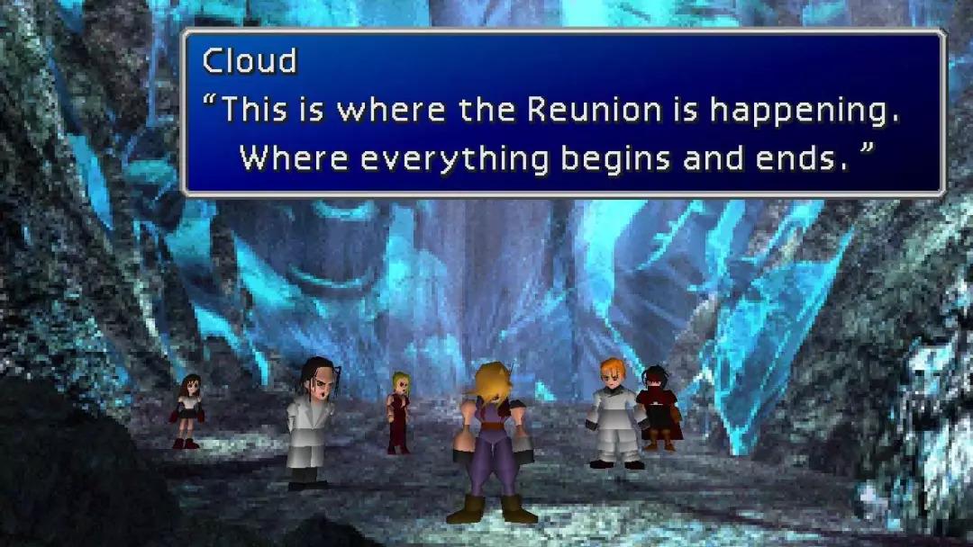 团聚@2050:Fantasy of a Grand Reunion