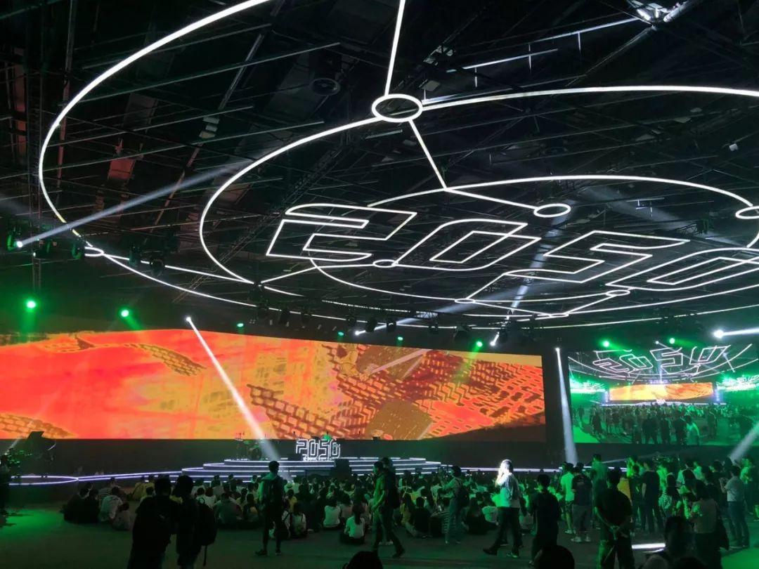 2050现场   零视联盟,为艺术新力量发声