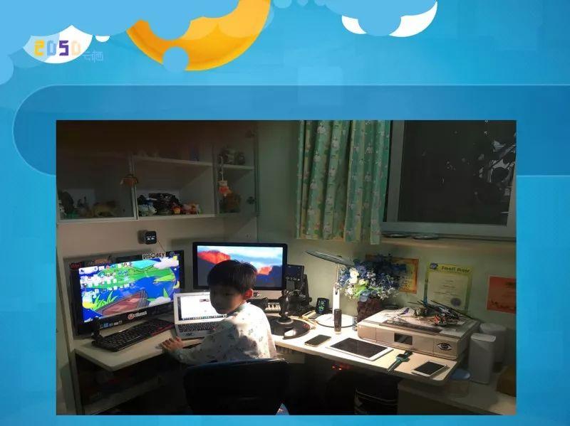 干货 | 万涛:做头号玩家,陪孩子游戏人生【新生论坛回放】