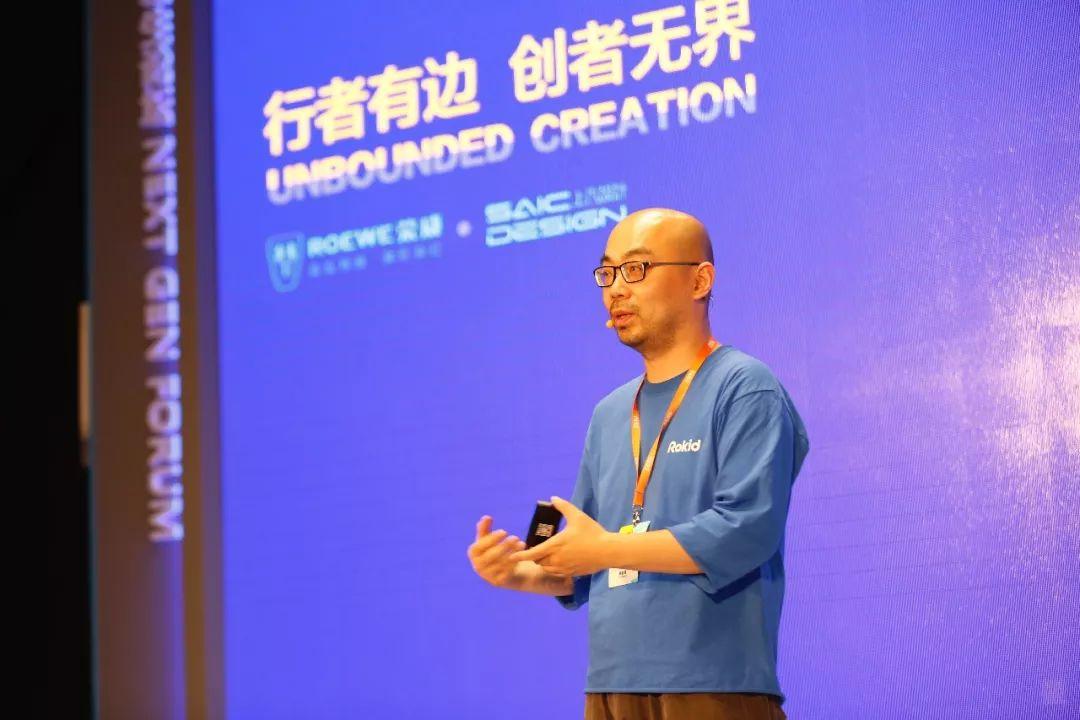 徐剑 从人工智能对产品设计的影响到创新交通工具体验创新【新生论坛回放】