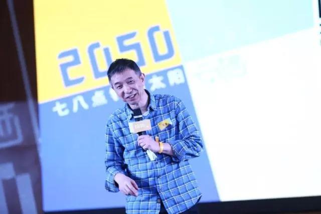 2050「头号玩家」招募 | 这场2万青年的全球创新大会,等你来当创意传播官