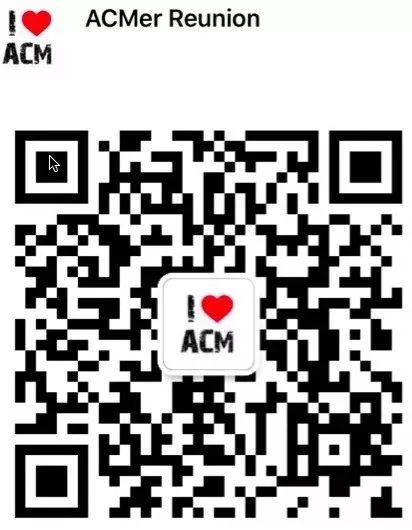 攻略Day -7:ACMer娱乐赛!