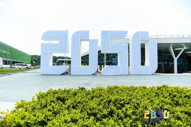 回顾 | 2050大会上,耕心乡村众创重新定义创新