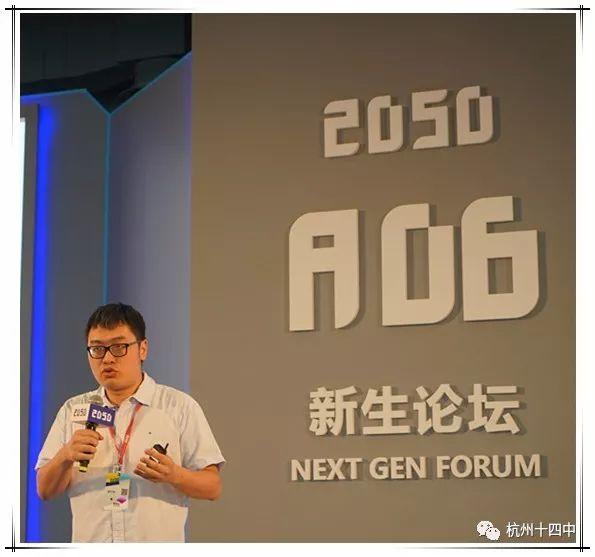 【十四灵气】2050,年轻人的声音在这里被世界听见