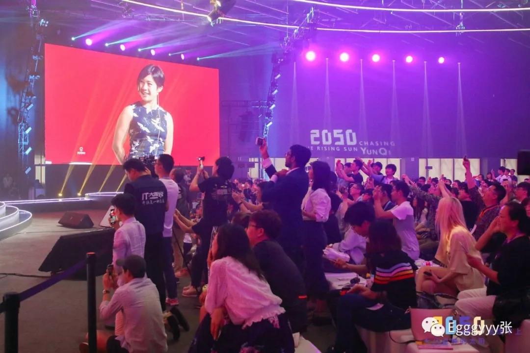 张淡宁|上上上周去玩了2050大会 :世界决定你,还是你决定世界?