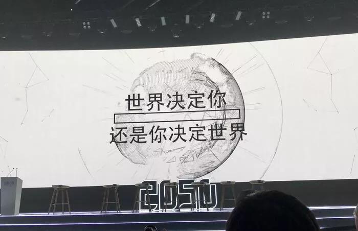 龚湘伟 : 不远也不近的2050 - 写在我迈向50岁大门的日子(1)