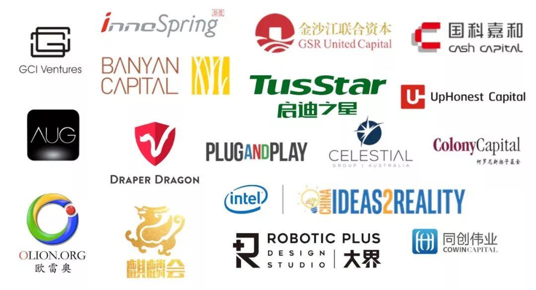 G5科技创新Summit与你不见不散!