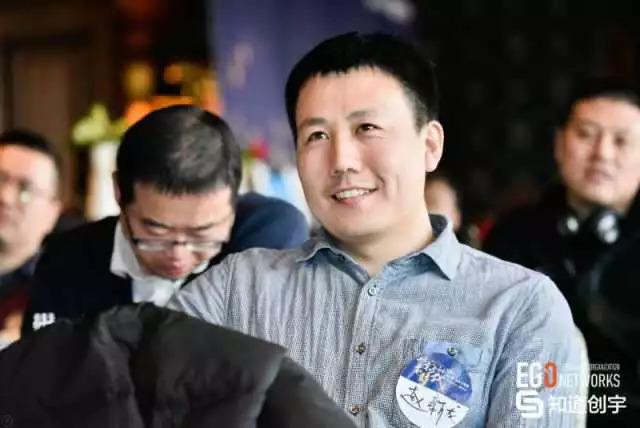 2050生长记 | 影像接龙-霍泰稳,赵新龙  新生论坛是如何炼成的